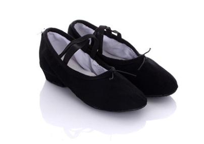 bf7b81dd068 Обувки за характерни танци с ниско токче
