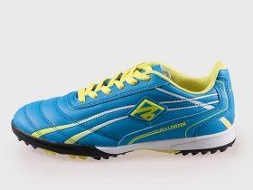Мъжки футболни обувки Булдозер